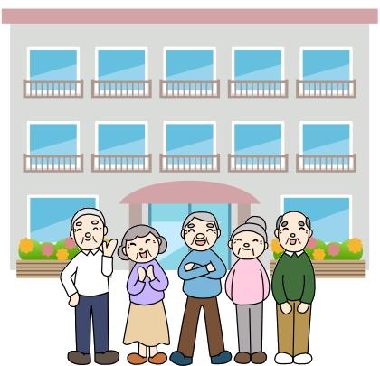 住宅型老人ホーム、介護付き老人ホーム、サービス付き高齢者向け住宅など、様々な形態の高齢者住宅があります。似て非なるものなので、しっかりと勉強をして行かなければなりません。