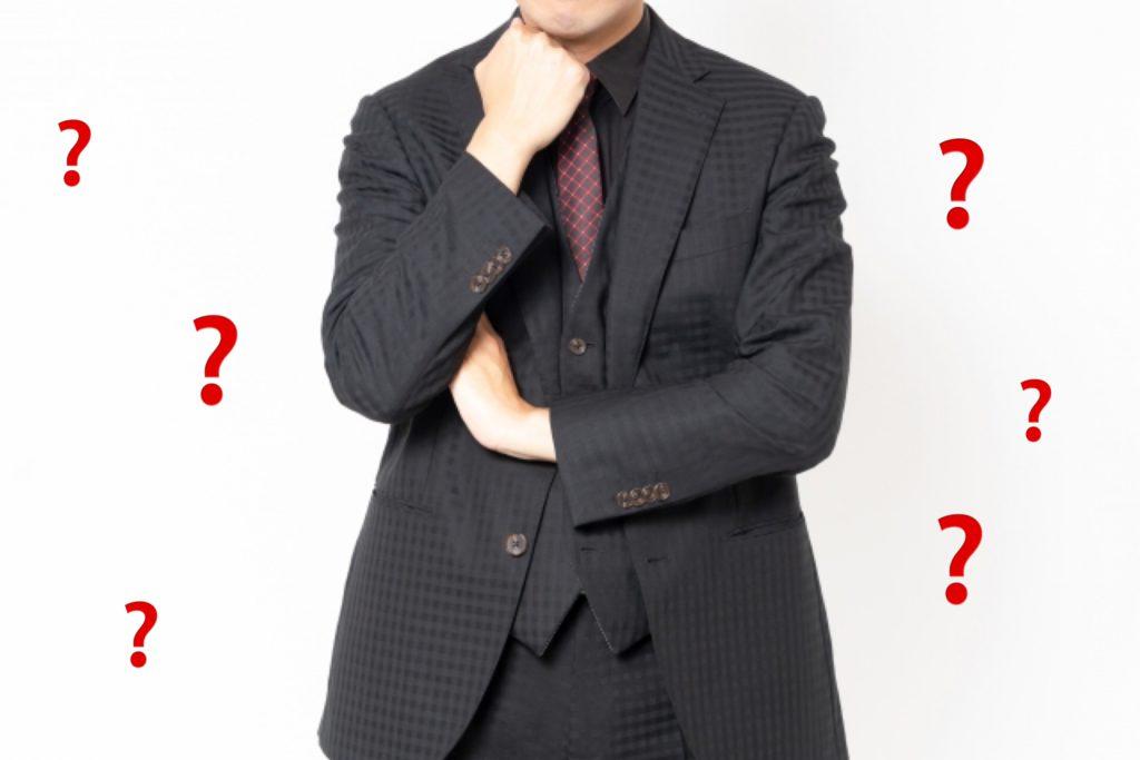 介護認定はどうしたら取れるのだろう?