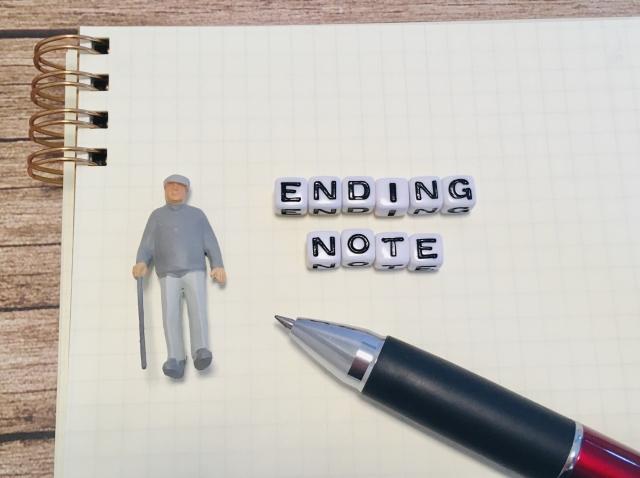 エンディングノートは自分の終活を整理する為には、効果的なアイテムです。